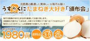 スクリーンショット 2013-04-02 17.50.17