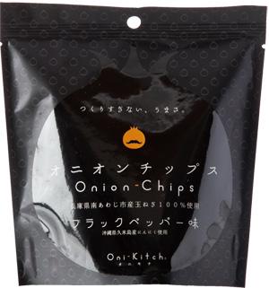 淡路島オニオンチップス