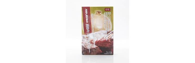 淡路牛ステーキカレー(中辛)