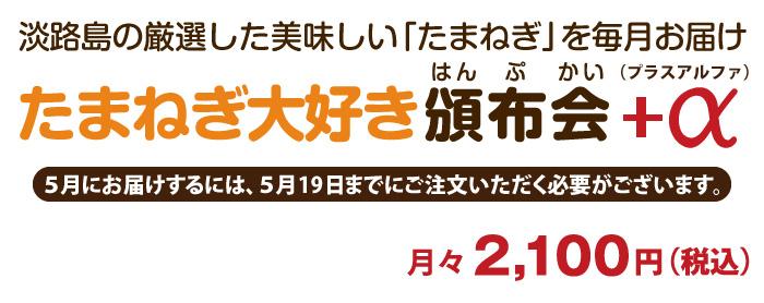 2017年5月頒布会_02