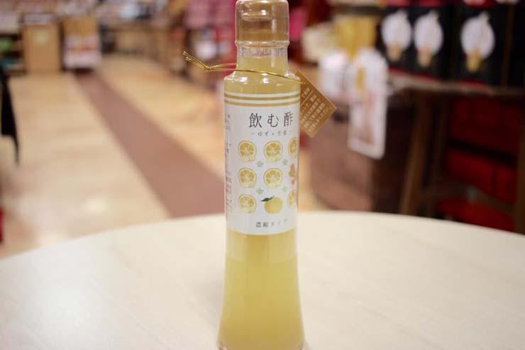 飲む酢 柚子生姜