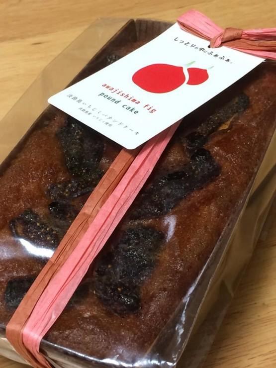 淡路島いちじくパウンドケーキ