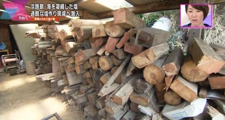 薪も大量に使います