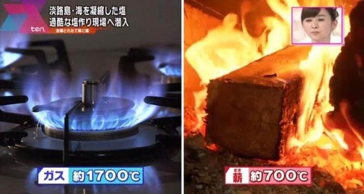 低温で炊き上げることによって、塩に粒も大きくなる