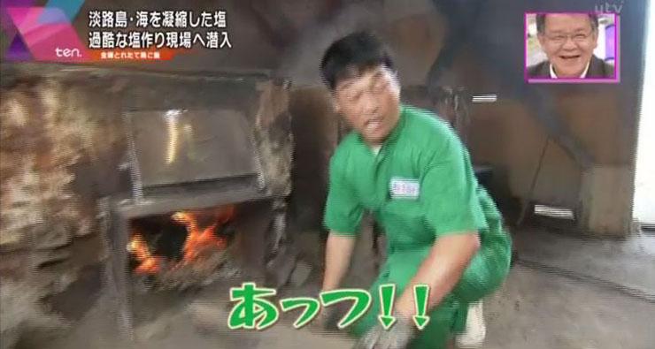藤崎マーケット
