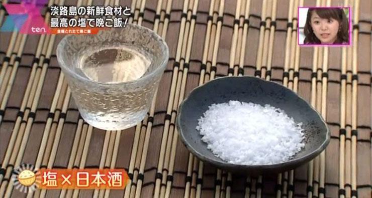 日本酒の味が引き立ちます