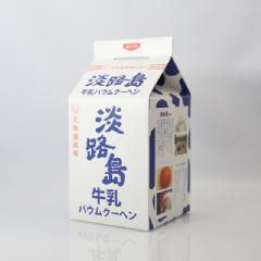 淡路島牛乳バウムクーヘン