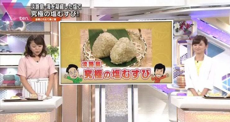 読売テレビ『かんさい情報ネットten』