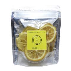 ドライフルーツ 島レモン