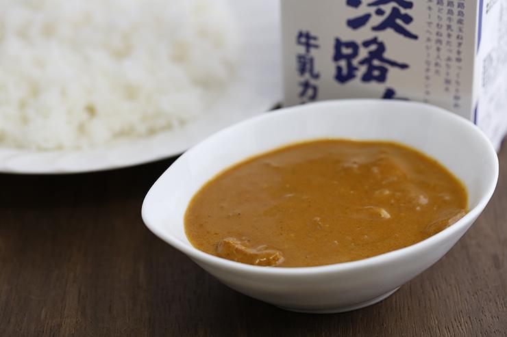 淡路島たまねぎ使用 淡路島牛乳カレーイメージ画像2