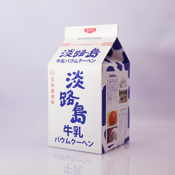 淡路島牛乳バウムクーヘン パッケージ写真