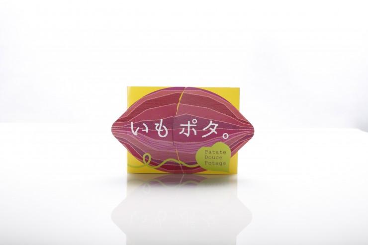 淡路島玉ねぎと鳴門金時芋使用のとろとろポタージュ/いもポタ。