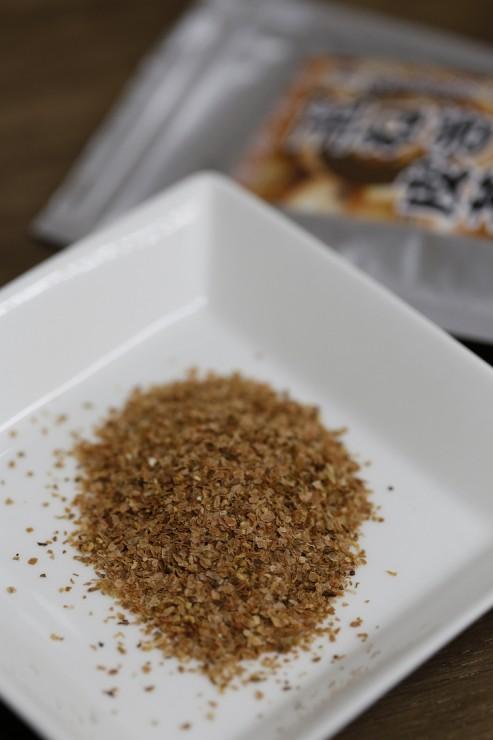 淡路島玉ねぎの皮茶