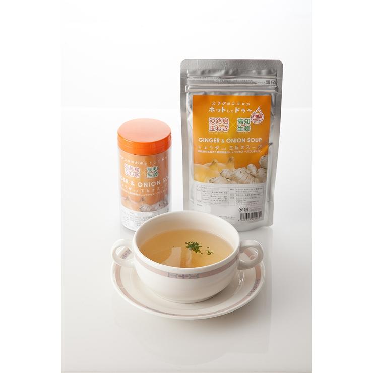 しょうがand玉ねぎスープ
