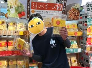 naruo-cook-20191202-1