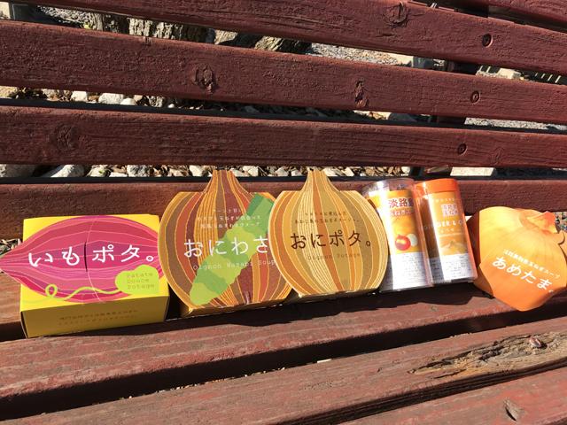 淡路島スープ6種類